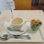 78333764 - セットのコーヒー&サラダ