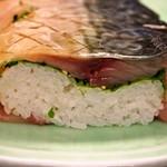 大久寿司 - 鯖棒寿司