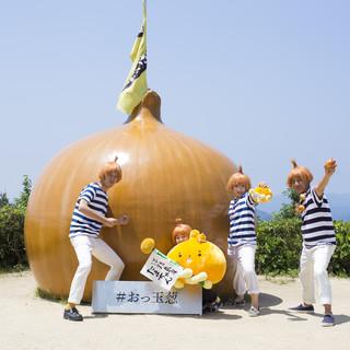 日本一!?大きな玉葱オブジェ♪【#おっ玉葱】で検索♪