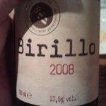7834112 - 今日のワイン
