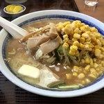 ラーメン55 - 野菜もたっぷり(o^^o)