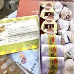 78342017 - 和菓子詰め合わせ