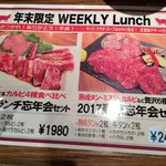 恵比寿焼肉 kintan -
