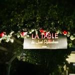 78345160 - LA TABLE de Joel Robuchonへ♡