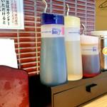 東京タンメン トナリ - 調味料