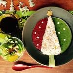 エポック - クリスマスカリー(12月限定)