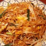 タイ麺の焼きそば(パッタイ)
