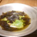 SUGALABO - 白菜とフォアグラ、土佐ジローのブイヨン 冬トリュフ