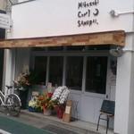 Mikazuki Curry SAMURAI. - 一番街のはしっこです。