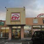 おべんとうのヒライ - お店は県道35線沿い、平原の信号機近くにあります。