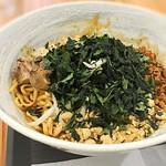 d:matcha Kyoto CAFE & KITCHEN - 碾茶マシマシ汁なし坦々麺
