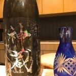 78350800 - 神蔵  無濾過生原酒