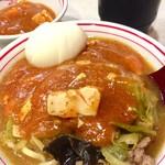 蒙古タンメン中本 御徒町店 - レディースセット、半ラーメンのアップ