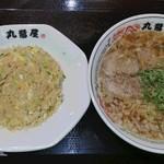 丸醤屋 - 醤油ラーメン&チャーハン