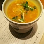 スープストックトーキョー - かぼちゃと柚子の冬至粥