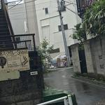 薬膳スープカレー・シャナイア - 薬膳スープカレー・シャナイア(東京都目黒区三田)お店の看板