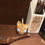 薬膳スープカレー・シャナイア - 薬膳スープカレー・シャナイア(東京都目黒区三田)カウンター席