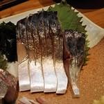 ふたつめ - 炙りシメサバ