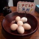 麺屋 雷神 -