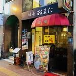 78363691 - こじんまりとした渋い店構え!