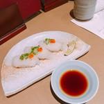 かに・ふぐ料理 玄品 - ふぐ寿司 3貫 税込842円