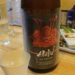 福島壱麺 - AKABU F NEWBORN