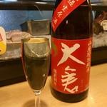 旬花 - おまかせ(濃いめ)の二杯目「大倉」(奈良県)。