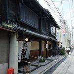 はり清 - 店の外観('11.05)