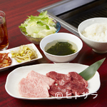 焼肉 マヨン - ランチメニューも豊富な取り揃え、満足のボリューム