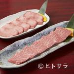 焼肉 マヨン - ひと手間かけて、生の牛タンや希少部位の肉を提供