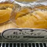 ナルコッペ - つぶつぶピーナッツ¥173-