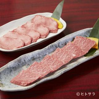 ひと手間かけて、生の牛タンや希少部位の肉を提供