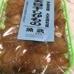 魚武商店 - 料理写真:サメタレ(味醂干し)