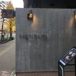 MENSHO - 外観