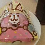 ミスタードーナツ - 料理写真:カナヘイの小動物ドーナツ うさぎ