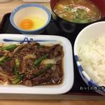 松屋 - 新発売のプルコギ定食+100円豚汁