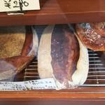 自家製天然コーボパンと焼き菓子 ぐらぱん -