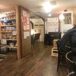 麺処極み - 店内