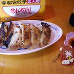 めんめん - 餃子~☆