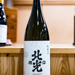 酒菜やまざき - 「北光 純米酒」(2017.11)
