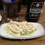 山城屋酒場 - マカサラ280円