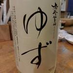 茶酒厨房 Okaki - ゆず酒