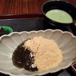 murasakinowakuden -