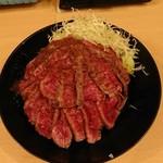 the肉丼の店 - 極上イチボステーキ丼