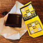 mountee - チョコレート