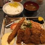 大富士 - A定食