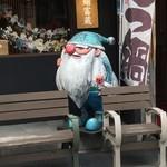 活麺富蔵 - 店の前のサンタ ※四条畷はサンタの町なので、年中ここに立ってます