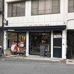 ギャラリー & カフェ ズーロジック - 店の外観