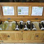 宝水ワイナリー - 新酒のワイン