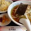 光華飯店 - 料理写真:ラーメン&炒飯